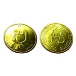Faceless Man Drilled Brass Coin 417-FM-06